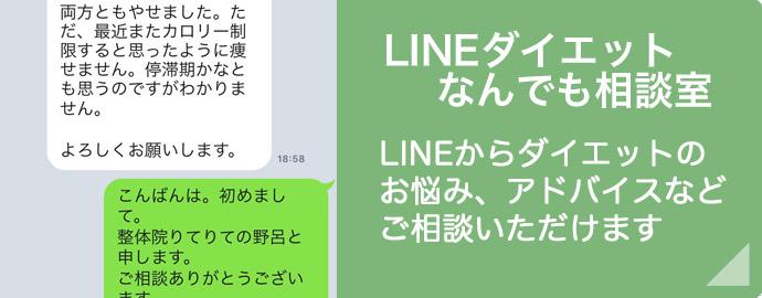 Line_glid